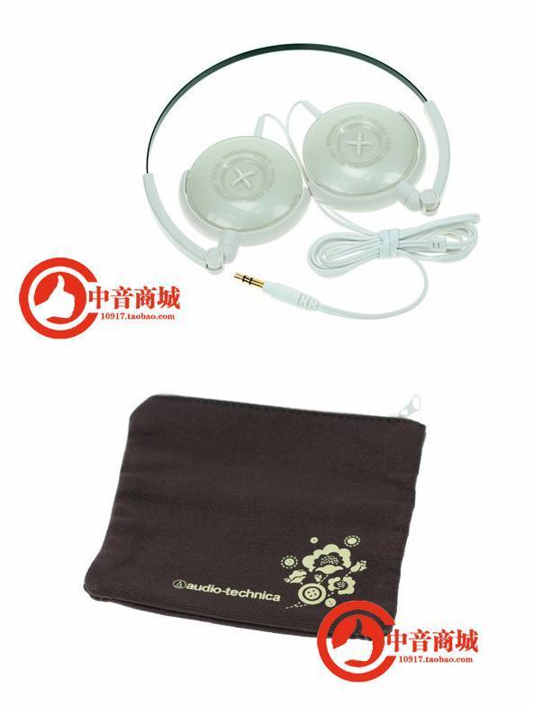 1 pc Audio-Technica ATH-FW3 Headphone - Pearl White