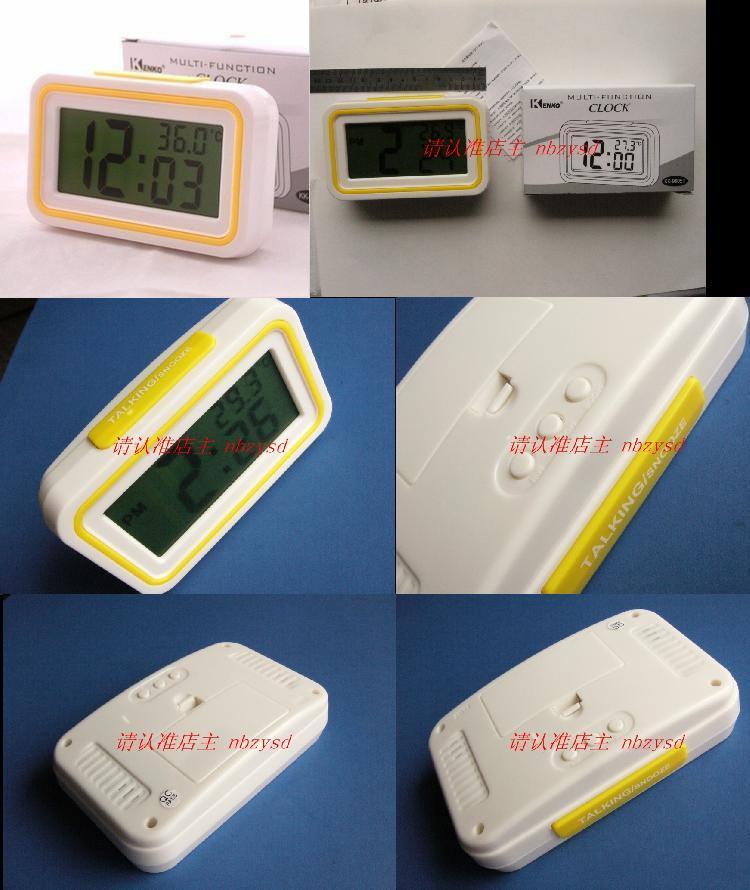 1 pc Kenko Talking Clock-With Temperature