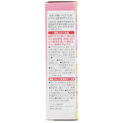 [No.1 sales in Japan]Kao MegRhythm Steam Eye Mask Fresh Rose Aroma 5P