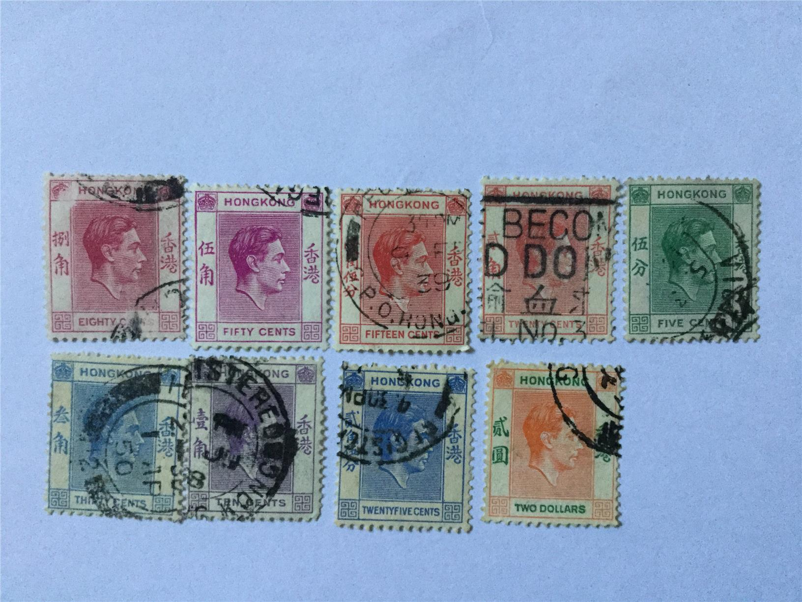 1949 Hong Kong Nice Stamps Lot 11