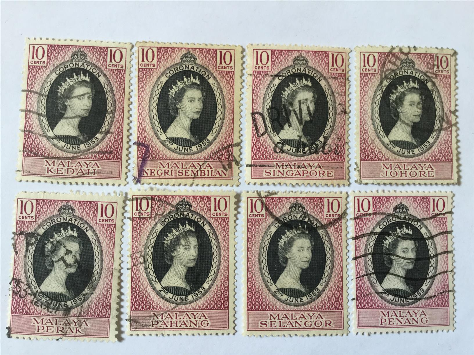 1953 Malaya 9 Coronation All Diff Used