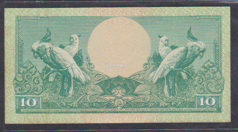 1959 Indonesia 10 Rupiah, Printed By TDLR - UNC