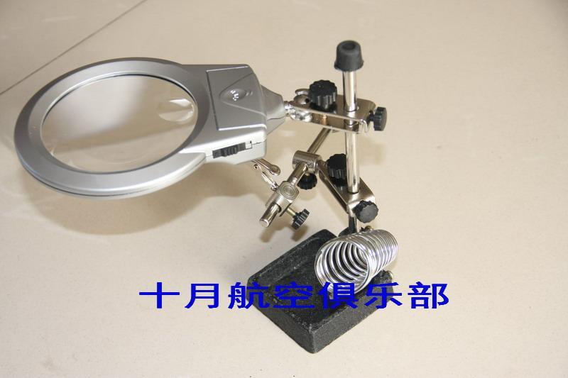 1set Magnifier+Led light+Soldering Stand