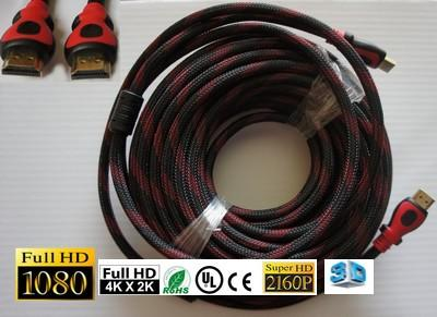 20M HDMI v1.4 CABLE for 3D LED LCD FULL HD TV HDTV DVD 1080p Astro