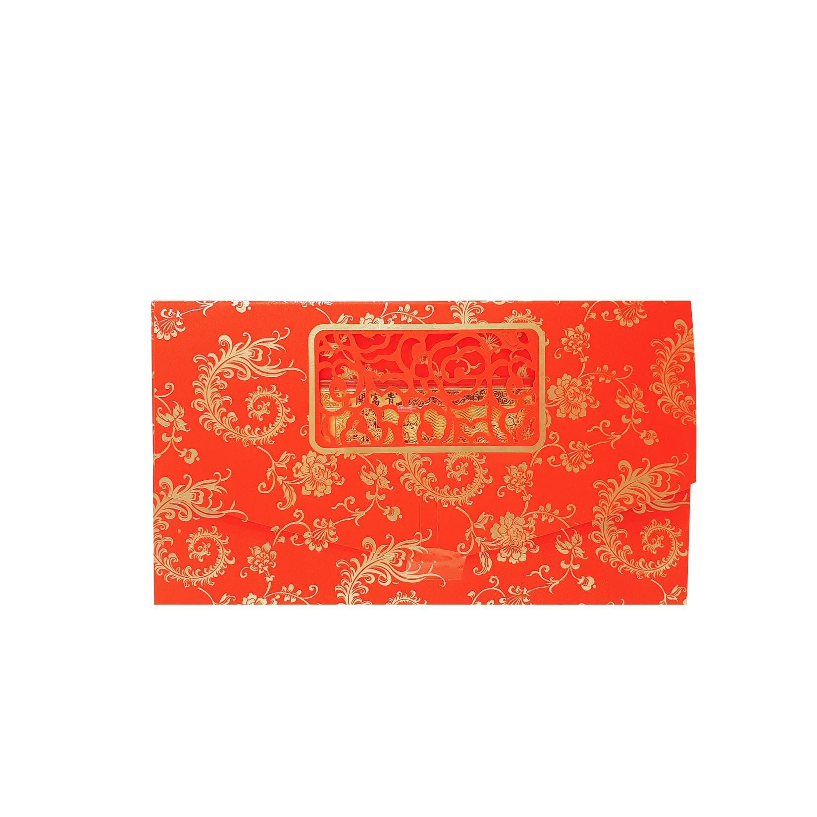 """花开富贵"" 999.9 Pure Gold Note – 0.2 Gram"