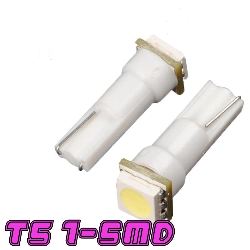 5 Units T5 Wedge 5050 Pure White LED Bulb