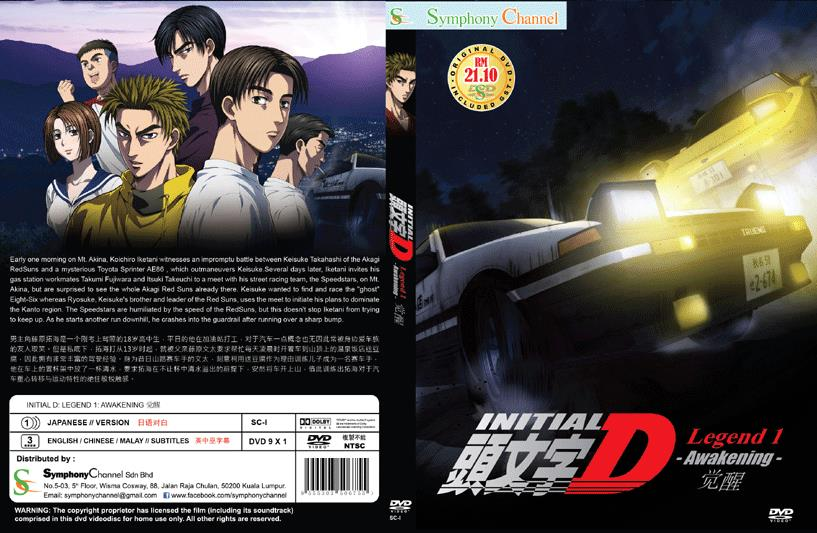 Initial D Saison 5 Streaming VF VOSTFR