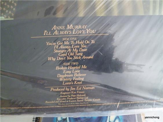 ANNE MURRAY VINYL RECORD