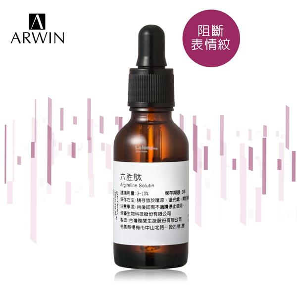 [ARWIN/BIOCHEM] Argireline Solution (30ml)