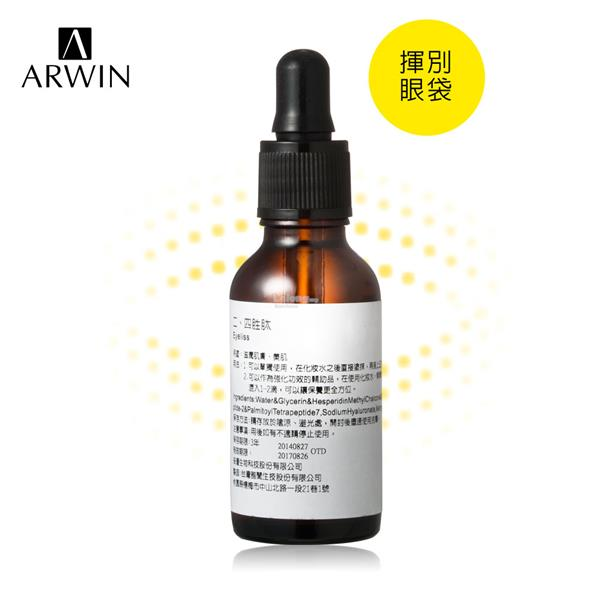 [ARWIN/BIOCHEM] Eyeliss (30ml)
