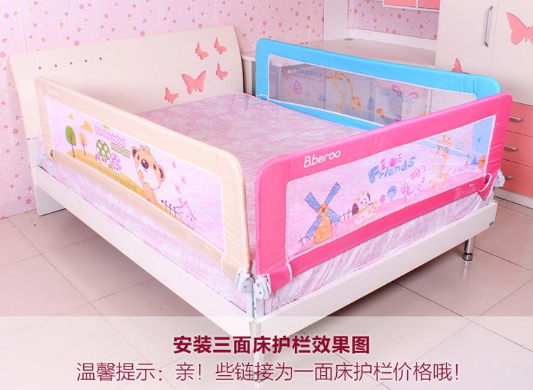 Extra Long Baby Kids Safety Bed Rail Fenc End 9 20 2018 11 57 Am Hk 56in Swing Down
