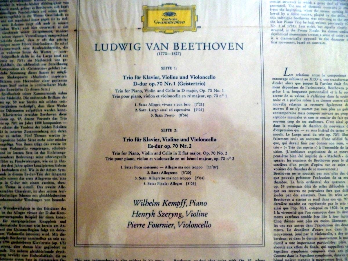 BEETHOVEN PIANO  GHOST TRIO NO 1 & NO 2