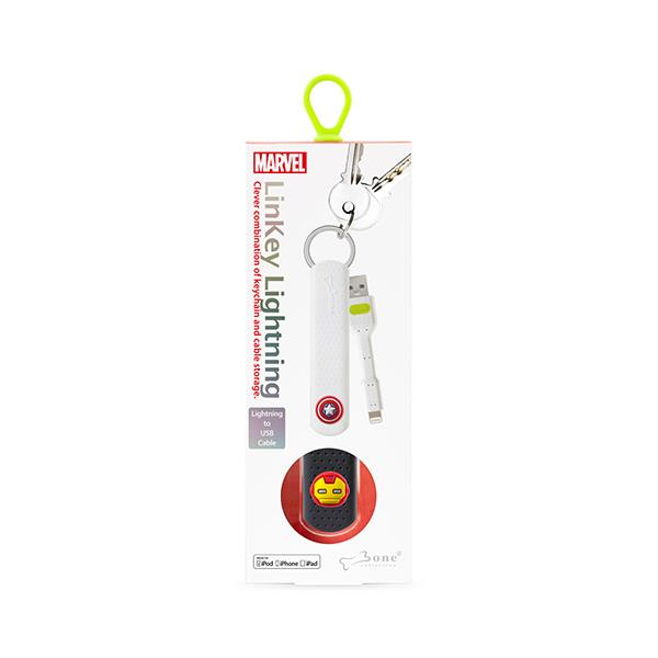 Bone Collection KeyChain Cable Linkey - Ironman