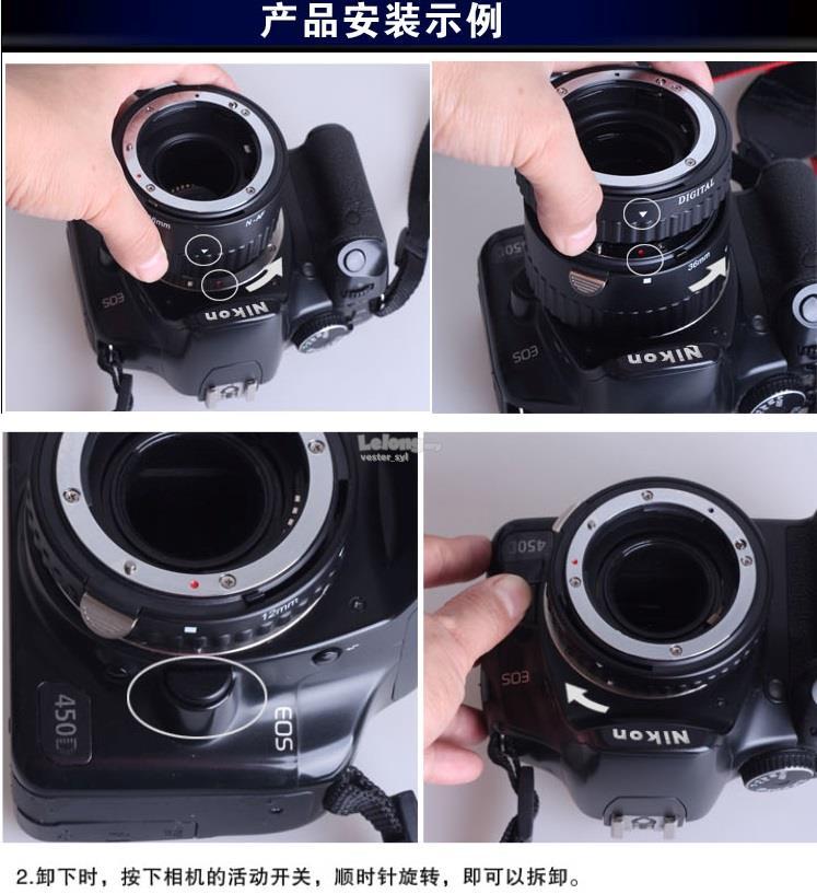 Canon EF/EF-S Auto Focus/Aperture Macro Extension Tube