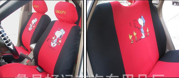 Car Cushion Cover Penang