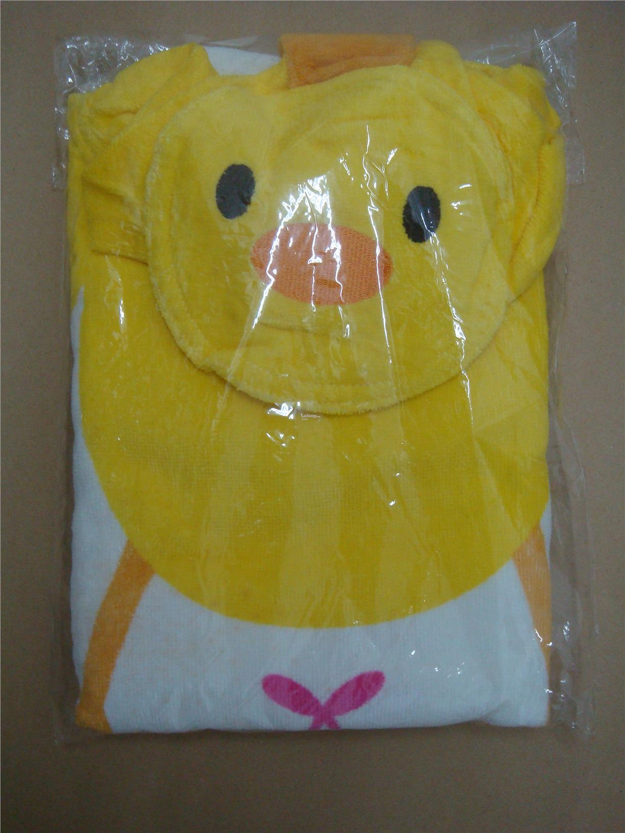 Cartoon BB/ Kids Bath Towels - Yellow Rooster