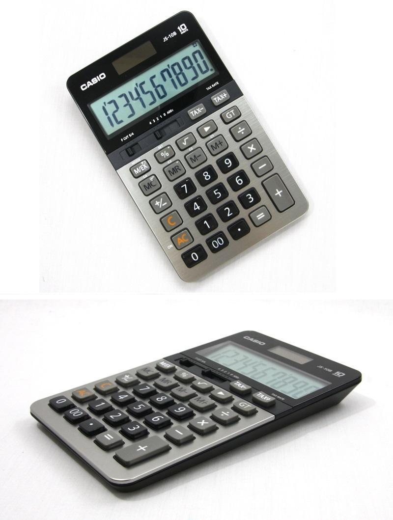 Duty Calculator Baby Food