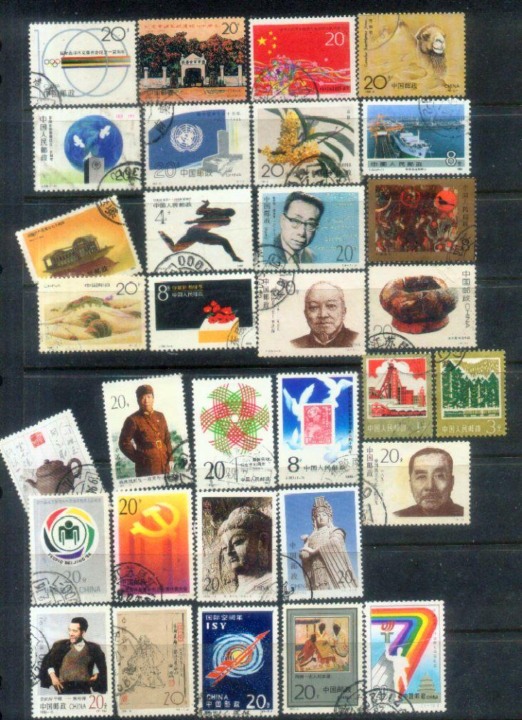 China 32 Stamps
