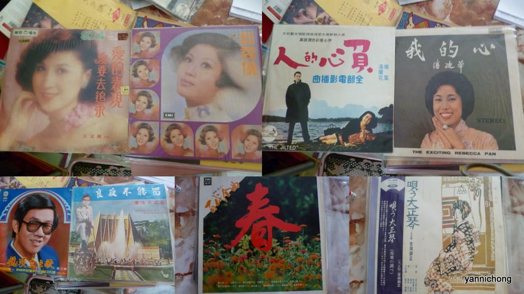 CHINESE LP VINYL RECORDS MIX  LOT
