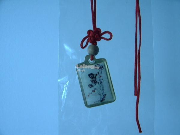 Chinese Painting Pendant