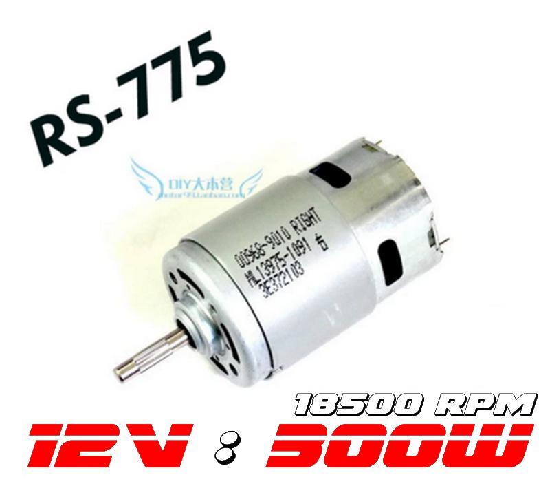 Cnc 12v 300w dc motor 775 high spe end 8 26 2016 3 07 pm for 300 rpm high torque dc motor