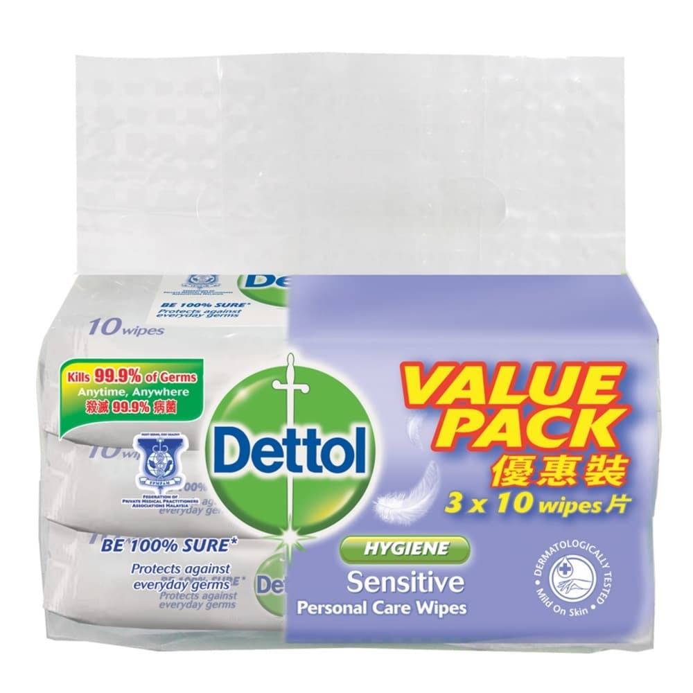 DETTOL Dettol Sensitive Wipes 3X10S