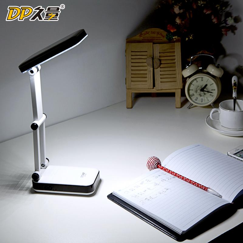 DP 24 Led Desk Lamp- LED-666 - Rechargeable - Warehouse Sale