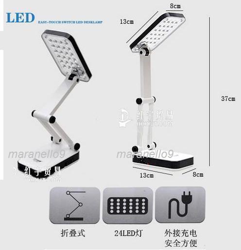 DP Portable, Foldable, Rechargeable LED Desk Lamp LED-666