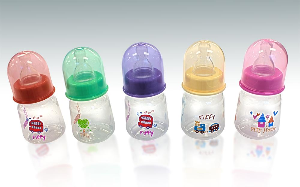 Fiffy Baby Twin Pack Feeding Bottle -2oz - A98173