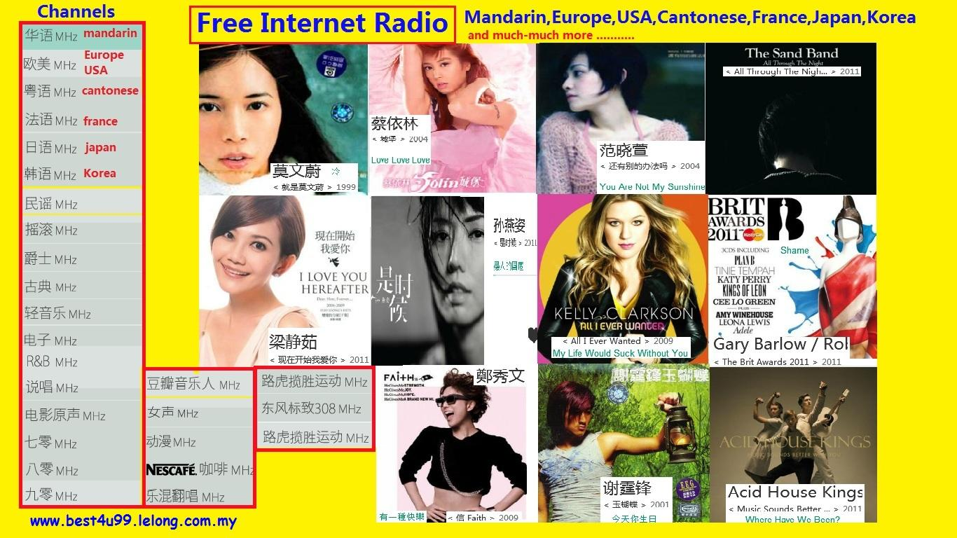 Free Enjoy NON STOP Internet FM Radio 4urPC computer laptop smartphone tablet