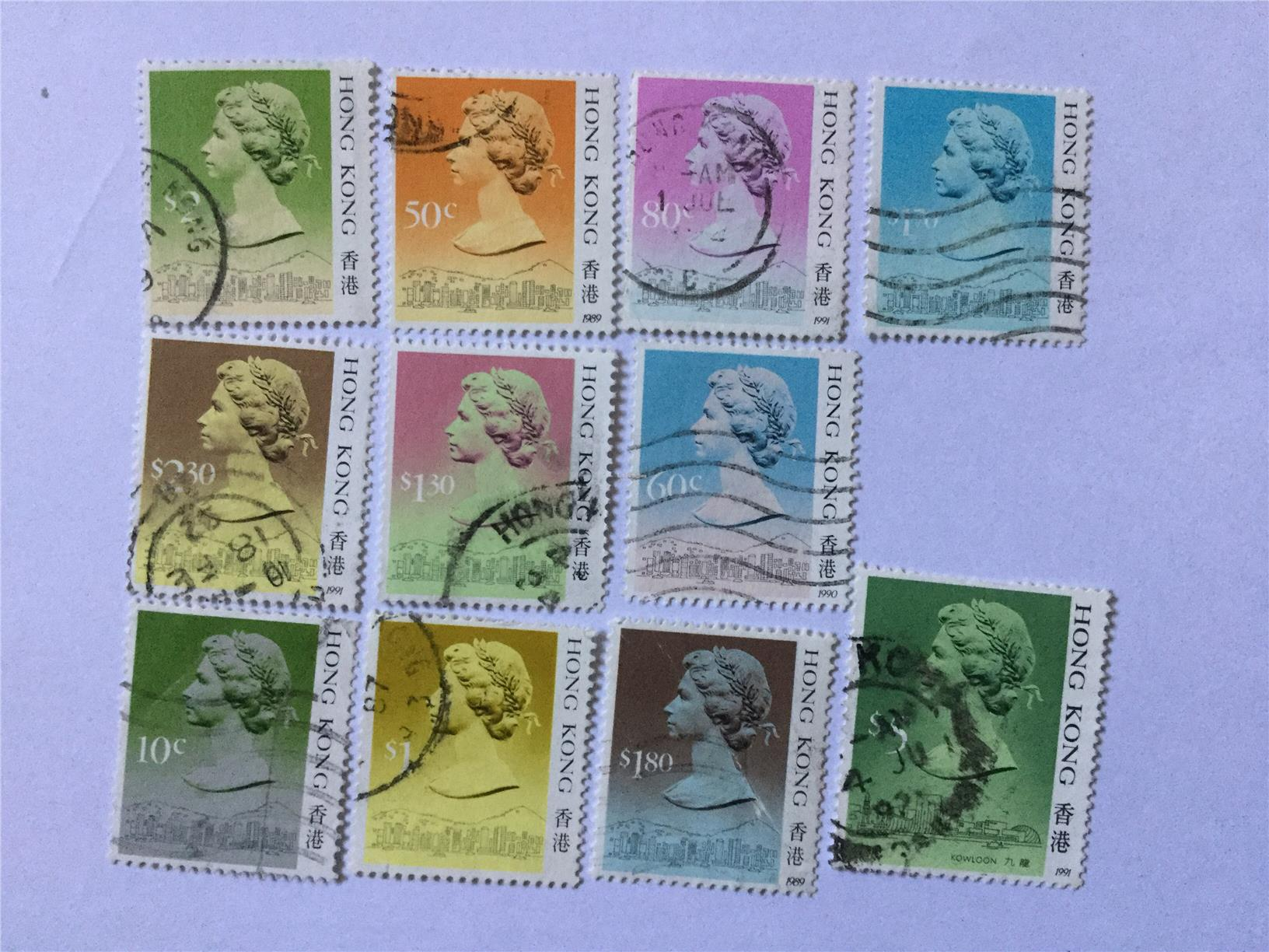 Hong Kong Nice Stamps Lot 8