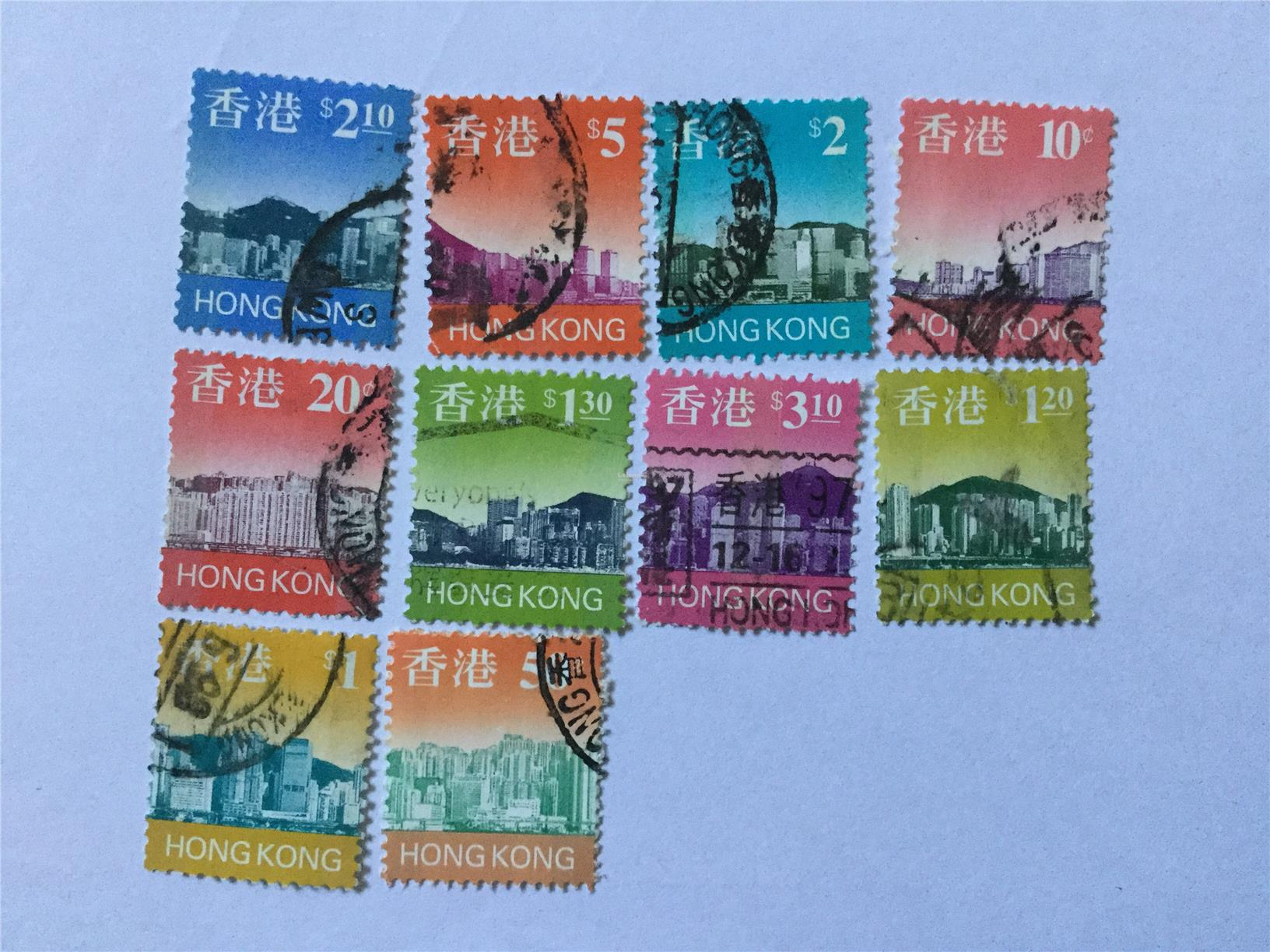 Hong Kong Nice Stamps Lot 9
