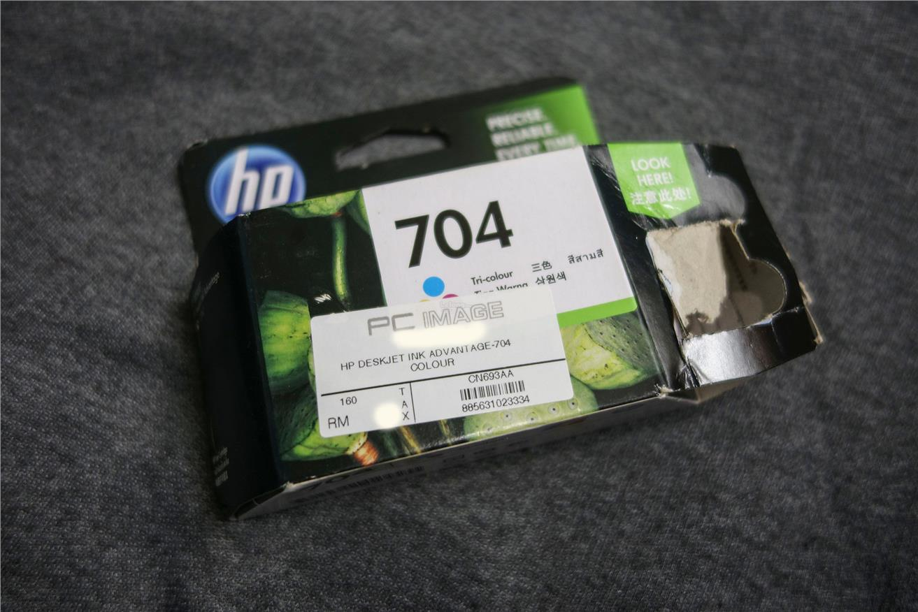 HP 704 Color Cartridge