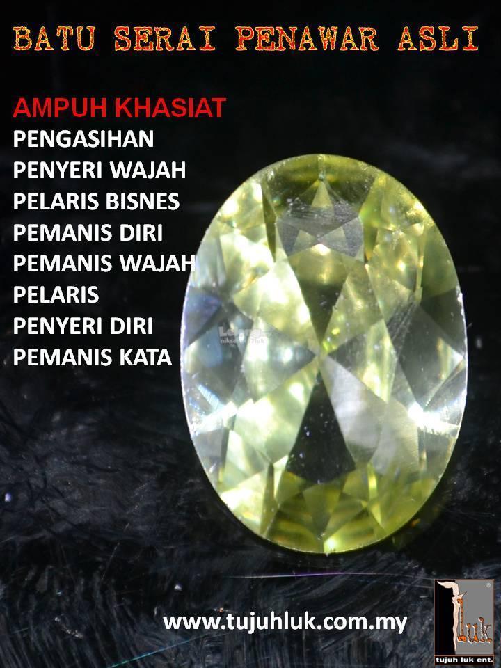 LELONG FREE POS BATU PENAWAR SERAI KUNING MUDA ASLI KHASIAT PEMANIS 04