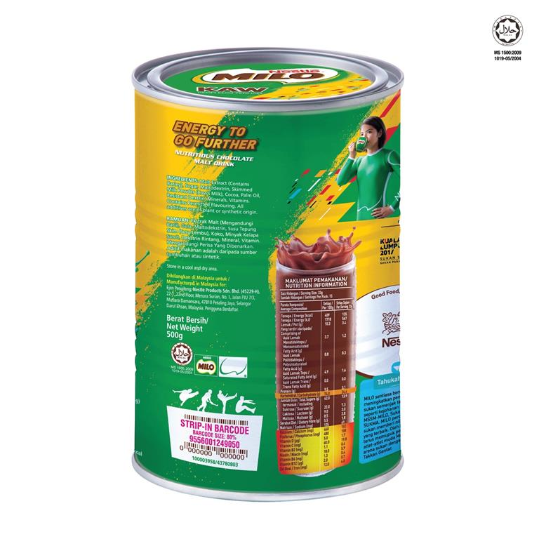 Limited Edition Milo Kaw 500g