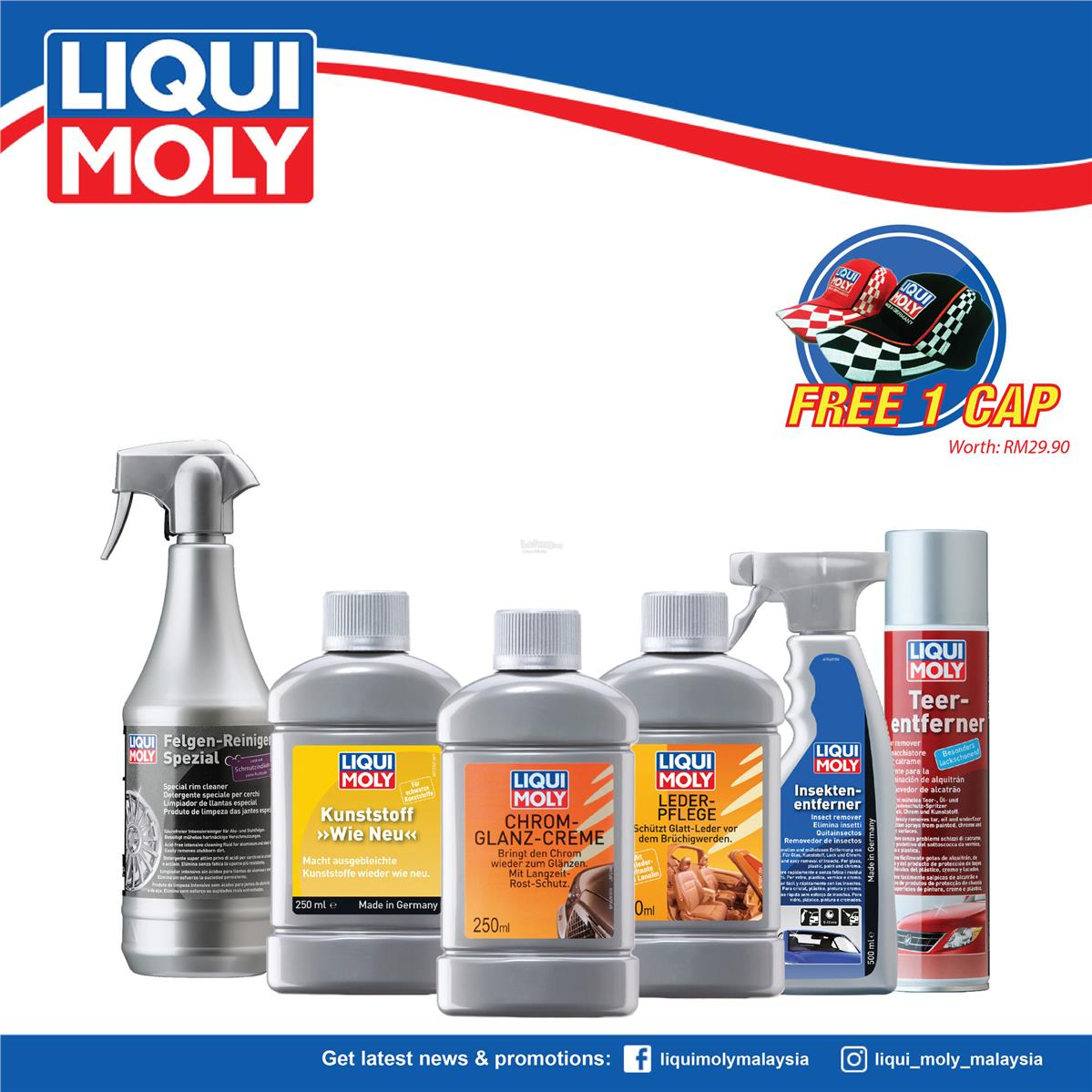 Liqui Moly Complete Car Care #6, 1597/1552/1554/1529/1543/1600