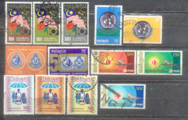 <B>Malaysia 5 Set Issue on 1973 </B>