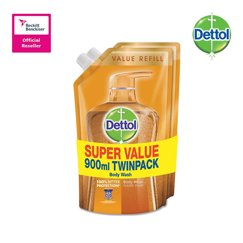 Dettol coupons
