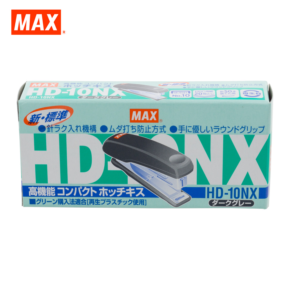 MAX HD-10NX Stapler (GRAY)