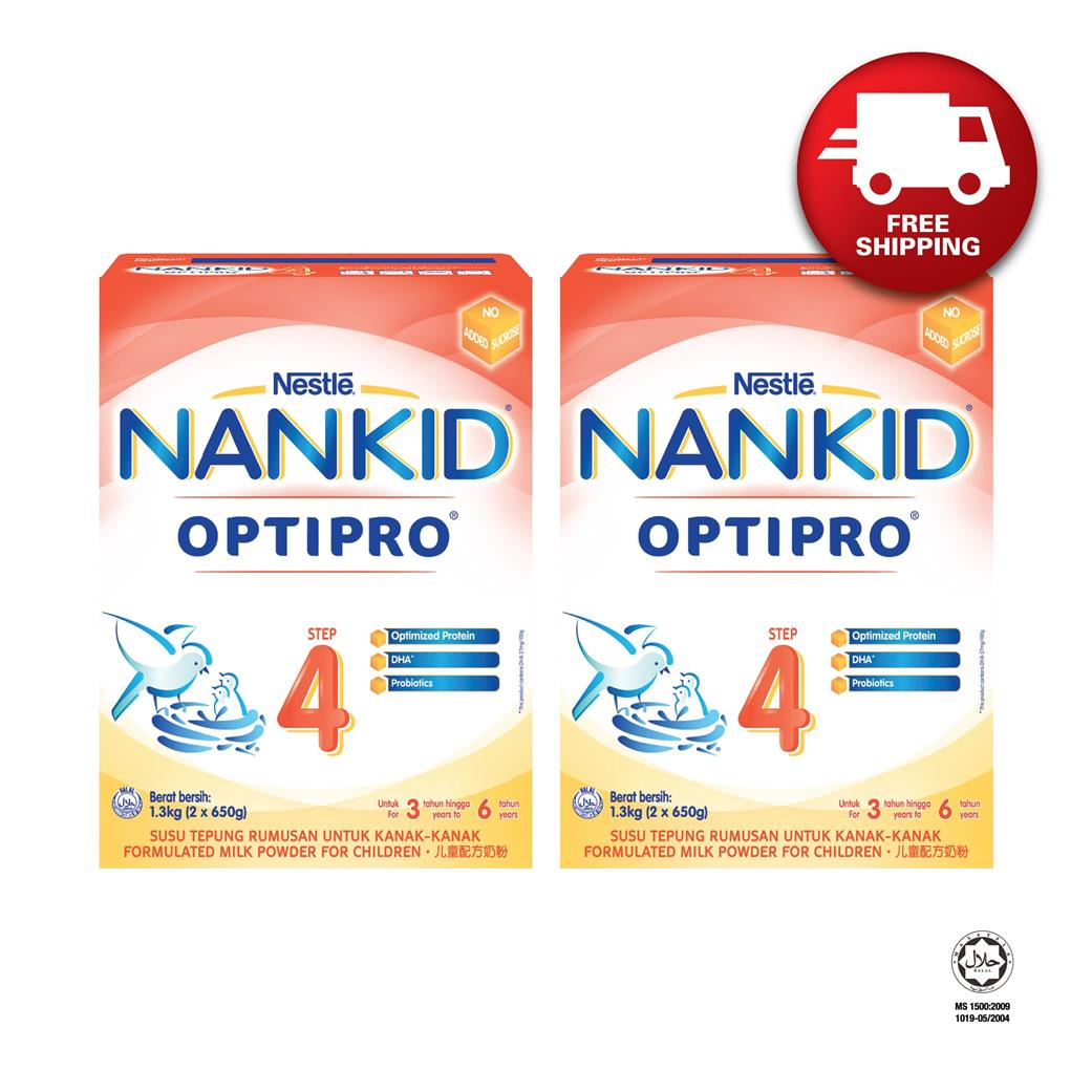 Nankid Optipro 4 13kg 2 Boxes Spe End 5 29 2017 715 Pm Susu Ensure 1 Kg Special Offer Free Shipping