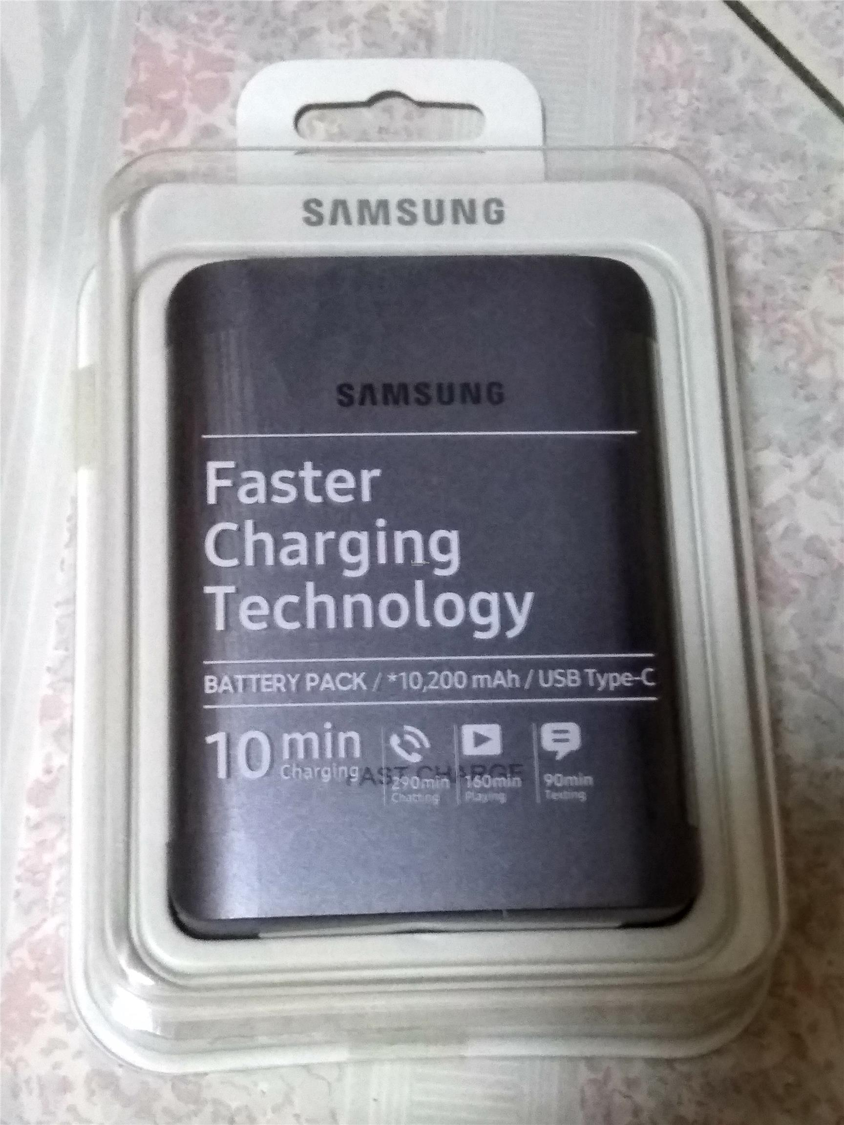 Original Samsung 10200mAh (Fast Charge) Battery Pack - SME set