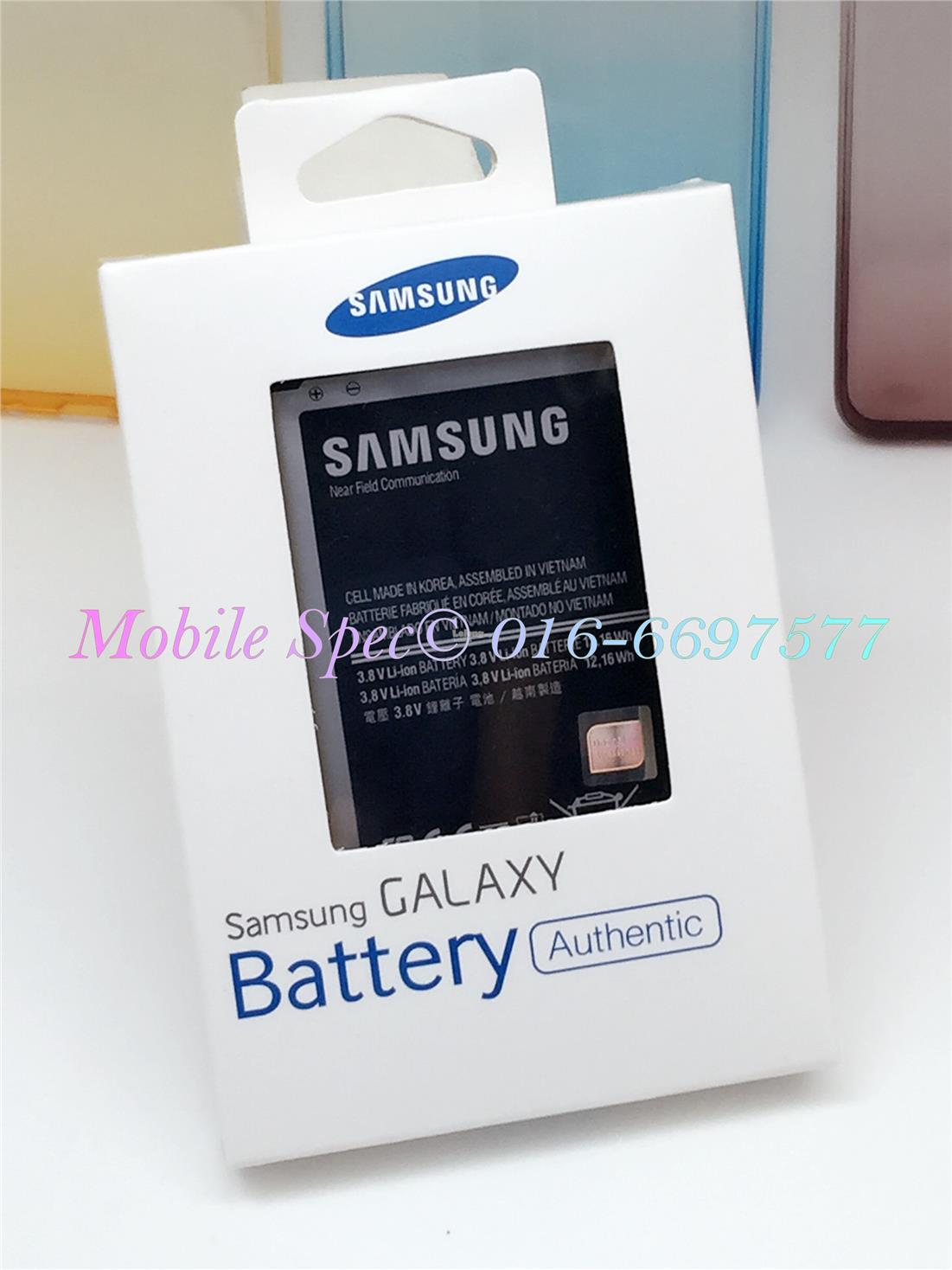 Original Samsung Battery W S2 S3 S4 End 11 19 2018 4 14 Pm