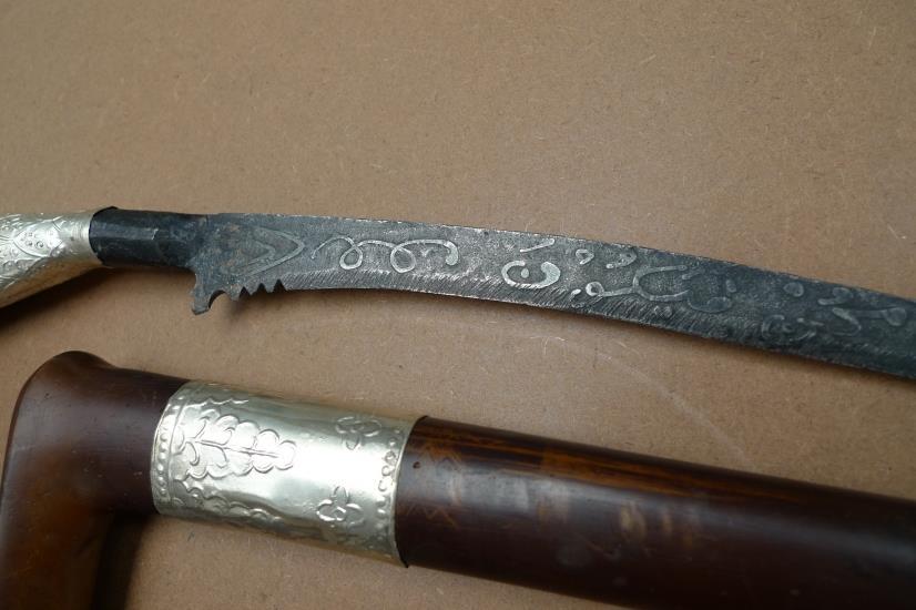 PATTERN 1: BADIK Tulisan Jawi Keris Kris Senjata Pisau Samurai #11