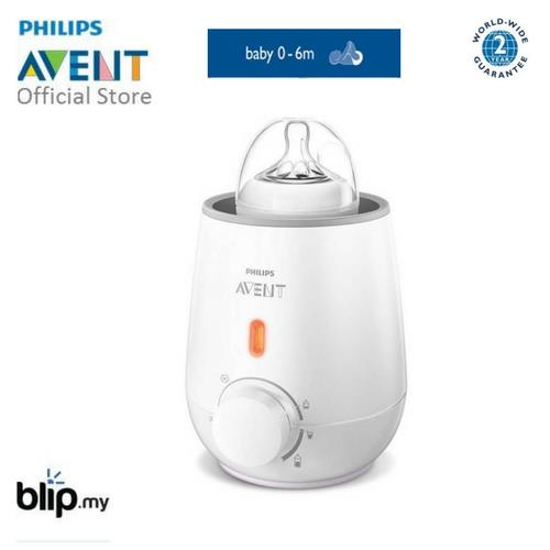 Philips Avent Fast Electric Bottle W End 4142020 846 Pm