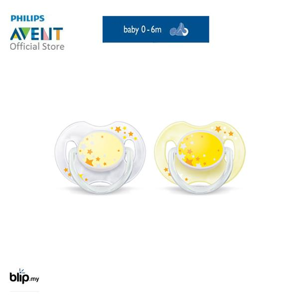 33f6f6e10c2a Philips Avent Night Time Soother 0-6M - 2 Pieces SCF176 ( SCF176 18. ‹ ›