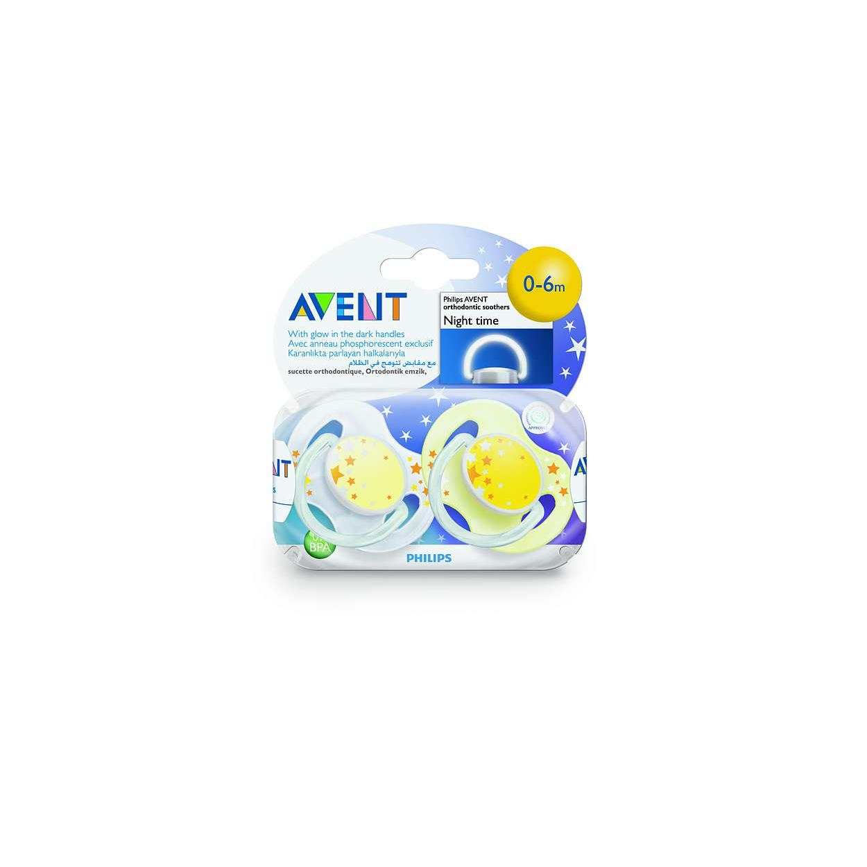 7dab4343c8ea Philips Avent Night Time Soother 0-6M - 2 Pieces SCF176 ( SCF176 18