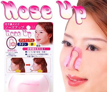 Pink Nose Up Clip Beauty Nose Clipp End   Pm