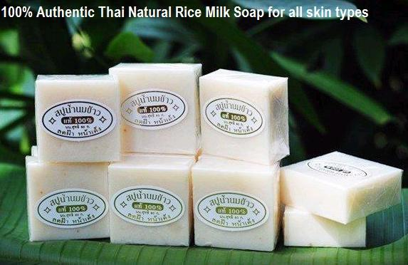 Pure Thai Rice Milk Soap Whitening End 11 1 2017 12 00 Am