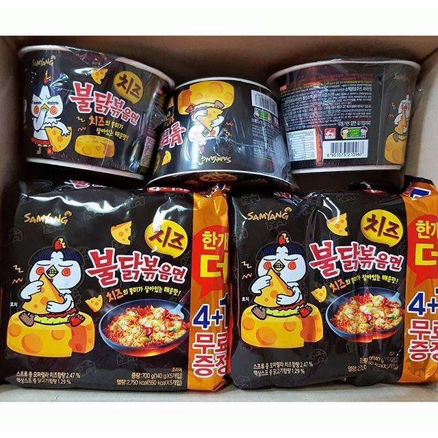 NEW Samyang CHEESE HOT SPICY Chicken (end 5/29/2017 8:15