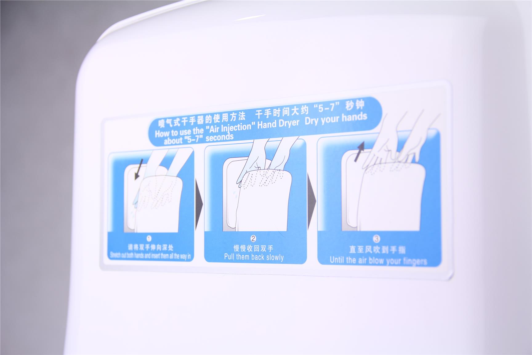 Hand dryers for bathrooms